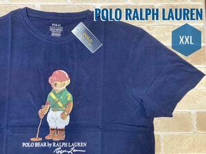 ポロベア くま クマ POLO RALPH LAUREN ポロラルフローレン 半袖Tシャツ XXLサイズ 紺色 ネイビー タグ付き 未使用 メンズ 並行輸品