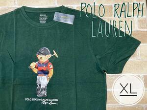 ポロベア くま クマ POLO RALPH LAUREN ポロラルフローレン 半袖Tシャツ XLサイズ 緑色 グリーン タグ付き 未使用 メンズ 並行輸品