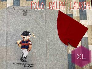 ポロベア くま クマ POLO RALPH LAUREN ポロラルフローレン 半袖Tシャツ XLサイズ 灰色 グレー タグ付き 未使用 メンズ 並行輸品