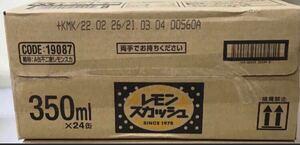 レモンスカッシュ(缶)350ml×24本
