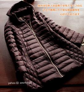 新品■MK ダウンコート【紫/M】 レディース 高品質 軽量 暖かな大人のライトダウンコート ダックダウン90% フード◆ゆうパック