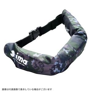 ◆アイマ(ima) 膨張式ライフジャケット BSJ-5520RS グリーンカモ【未使用・新品】【訳あり】【1円スタート】◆