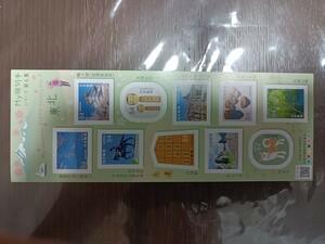趣味切手コレクション グリーティング切手シート 東北