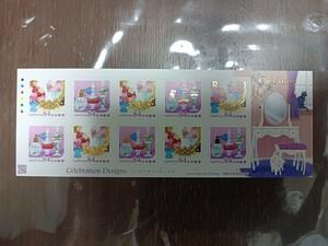 趣味の切手コレクション ハッピーグリーティング切手シート