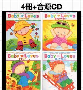 karen katz しかけ絵本セット4冊+CD