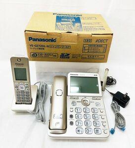 Panasonic パナソニック コードレス電話機 RU・RU・RU ル・ル・ル 子機 VE-GZ72DL / KX-FKD556 通電確認済 TA-21101411