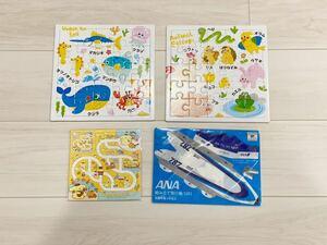 子ども パズル おもちゃ 4つセット 知育玩具 集中力 動物 魚 ポムポムプリン ANA 組み立て飛行機 3歳位~ 幼児用 男の子 女の子 サンリオ