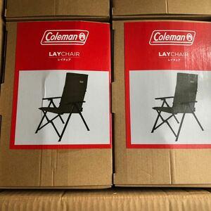 コールマン Coleman レイチェア オリーブ 2脚セット