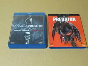「AVP&プレデター COLLECTION/ザ・プレデター」2種の中古Blu-ray