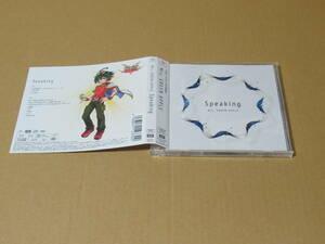 Mrs.GREEN APPLE「Speaking」初回限定盤の中古CD+DVD 帯付き