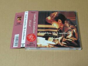 ZARD/ザード 「Good-bye My Loneliness」 の中古CD 初期ポリドール盤 b.gram