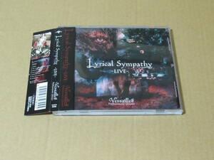Versailles/ヴェルサイユ「Lyrical Sympathy-LIVE-」の中古CD