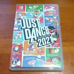 ジャストダンス2021 Nintendo Switch