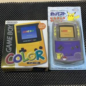 【極美品】 ゲームボーイカラー イエロー Yellow 本体 ゲームボーイカラー専用プロテクター ピカチュウモデル GBC