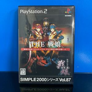 ☆PS2 THE戦娘 PS2ソフト プレステ2