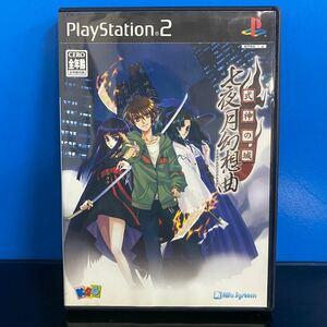 ☆PS2 式神の城 七夜月幻想曲 PS2ソフト