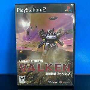 ☆PS2 重装機兵ヴァルケン PS2ソフト プレステ2