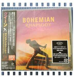 ボヘミアン・ラプソディ QUEEN SHM-CD オリジナル・サウンドトラック クイーン