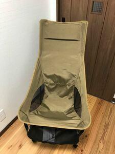 アウトドアチェア ハイバック 軽量 折りたたみ コンパクト 耐荷重120kg 超々ジェラルミン A7075 椅子 BBQ キャンプ