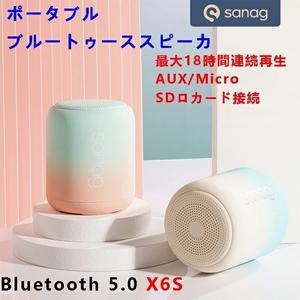 Bluetooth5.0 スピーカー ワイヤレススピーカー IPX5 防水スピーカー ポータブルスピーカー 高音質 重低音スマホスピーカー☆多色選択/1点