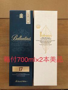 純正箱付 2本セット:バランタイン17年 700ml×1本;イチローズモルトホワイトラベル700ml×1本。