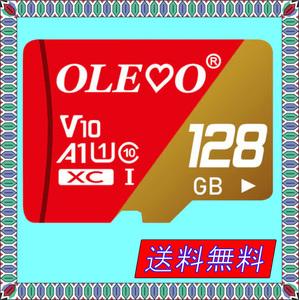 マイクロsdカードメモリカード128ギガバイト クラス10 V10ミニtfカードトランスフラッシュカードスマートフォン/pc