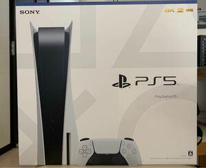 【新品未使用】プレイステーション5/PlayStation5/PS5 本体 CFI-1100A01