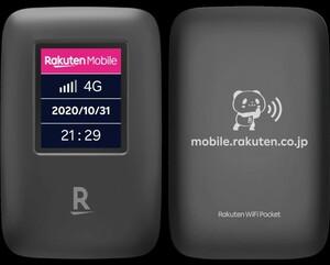新品未使用 楽天モバイル Rakuten WiFi Pocket ブラック