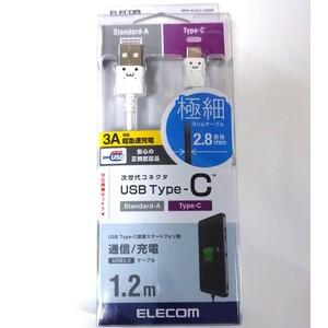 エレコム Type-Cケーブル A-C 3A USBケーブル A-C ケーブル Type-C