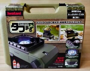イワタニ CB-ODX-JR カセットフー タフまるJr. カセットコンロ
