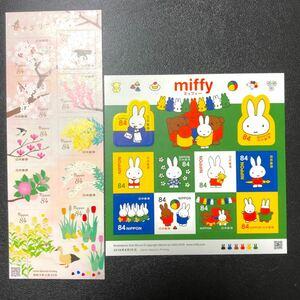 ミッフィー 春のグリーティング シール切手 2シート 額面1,680円