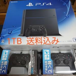 PlayStation4 PS4 本体 ブラック 1TB CUH-1200B B01