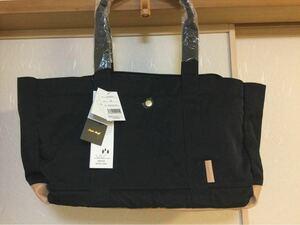 【新品・タグ付き】軽量トートバッグ 【定価4290円】ブラック