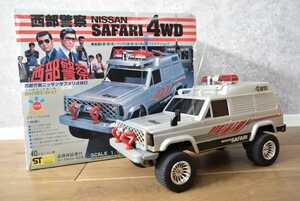ヨネザワ 1/16 西部警察 日産 サファリ 4WD ウェーブハンターシリーズ ラジコン
