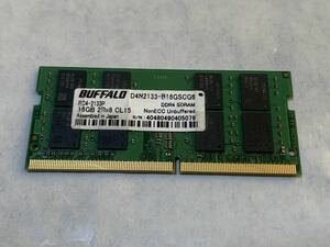 DDR4 SDRAM PC4-2133P CL15 16GB 2R×8 1 sheets A
