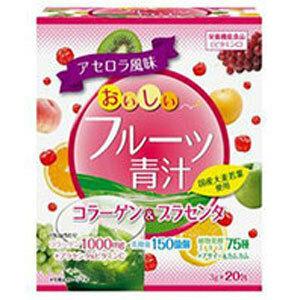 【即決】おいしいフルーツ青汁 コラーゲン&プラセンタ 20包★健康ドリンク 美容ドリンク(N-16