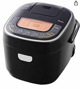 アイリスオーヤマ炊飯器RC-MC 50B