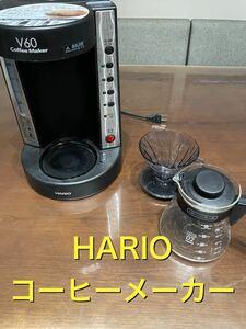 ハリオV60 コーヒーメーカー  ブラック