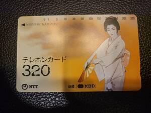 テレホンカード/テレカ 320度数 舞子 NTT/協賛KDD 1枚 未使用品 10-11