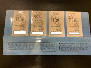 格安~!! 株主優待券 2021年 11月 末日 鉄軌道全線 近畿 日本 鉄道 切符 タイプ 4枚 未使用 10-16