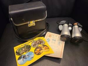 Vixen/ビクセン 双眼鏡 Select/セレクト 15×40 FIELD 5.0°WIDE 当時¥18,000- 純正ケース・冊子付 中古品 10-17
