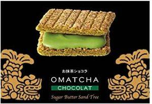 10個 (x 1) シュガーバターサンドの木 お抹茶ショコラ 10個入 【名古屋地区限定】 お買得パック 銀のぶどう