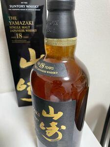 シングルモルトウイスキー 山崎18年 (正規品)(箱あり) 700ml。アルコール度数 43%。