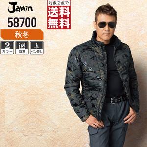 Jawin  ...   осень  зима   легкий  Холодный защита   Перемычка   экран  ...  58700  цвет: ...   размер :M  *   против  слон  2 шт.   Бесплатная доставка   *