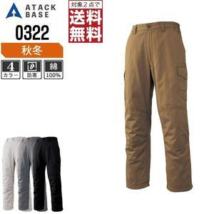 ...   Snowsuit   осень  зима   Холодный защита   Cargo  брюки   хлопок 100% 0322  цвет: ...   размер :M  *   против  слон  2 шт.   Бесплатная доставка   *