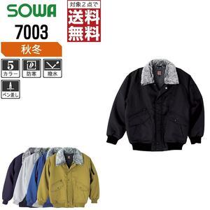 SOWA  осень  зима   Snowsuit   Полет куртки   Рейс   Blouson  7003  Голень  вода   цвет: военно-морской флот   размер :M  *   против  слон  2 шт.   Бесплатная доставка   *