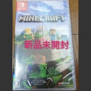 Nintendo Switch Minecraft マインクラフト