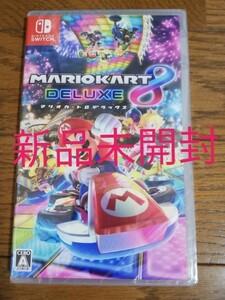 Nintendo Switch ニンテンドースイッチ マリオカート8デラックス