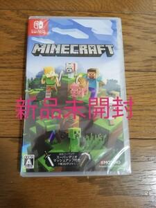 新品未開封 Nintendo Switch Minecraft マインクラフト