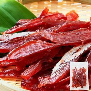 新品 未使用 鮭とば 天然生活 5-14 鮭トバ saketoba 170g 簡易包装 おつまみ 北海道産 国産 秋鮭 さけとば サケトバ